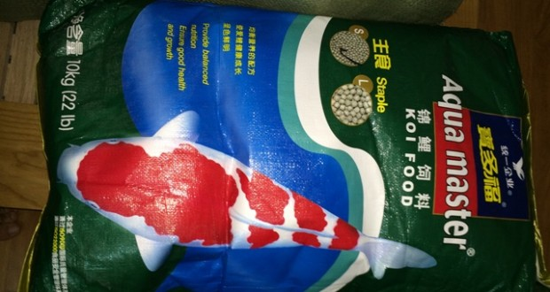 Hình ảnh thức ăn cho cá koi