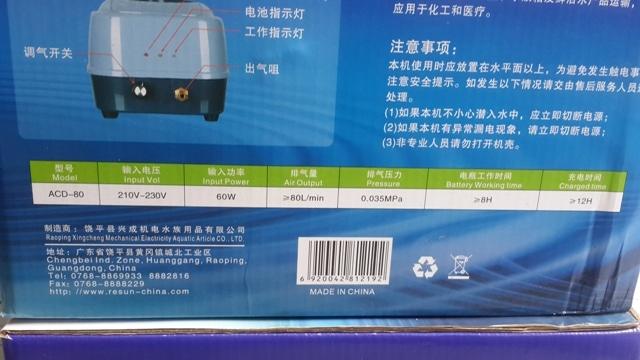 Hình ảnh máy sục khí Resun ACD 80