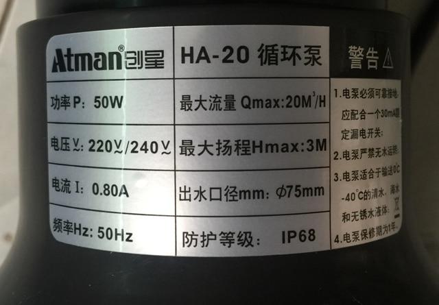 Hình ảnh máy bơm HA 20
