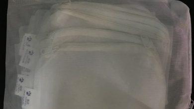 Photo of Túi đựng vật liệu lọc
