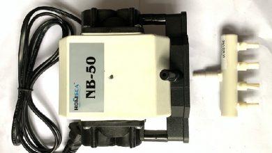 Photo of Máy sủi khí HORISEA NB-50 25w 35L/phút