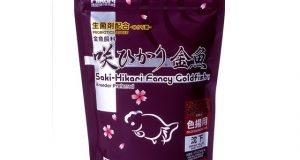 Hình ảnh Saki Hikari Fancy Goldfish Color Enhancing 200g