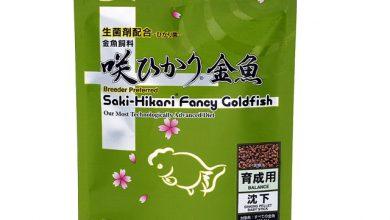 Photo of Thức ăn cá vàng – Saki Hikari Fancy Gold Fish 200g (Cân bằng – Hạt chìm)