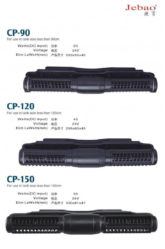 Hình ảnh máy thổi luồng Jebao CP 90 - 120 - 150