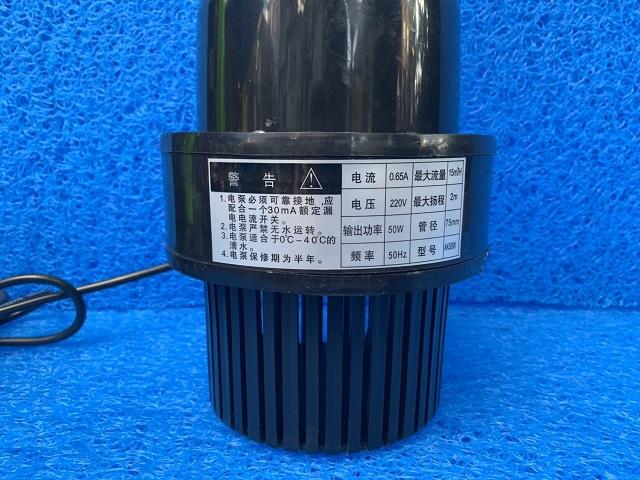 Hình ảnh máy bơm Aqua King AK