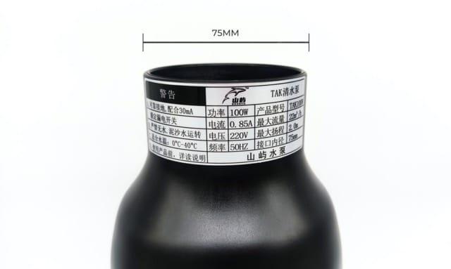 Hình ảnh Đường ống ra 75mm